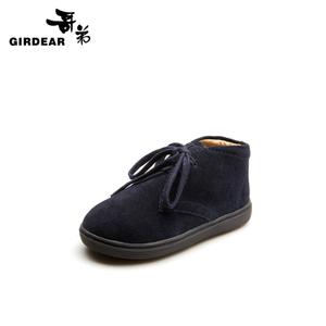 Girdear/哥弟 105-930001