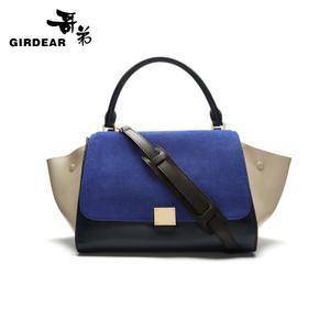 Girdear/哥弟 124-940024