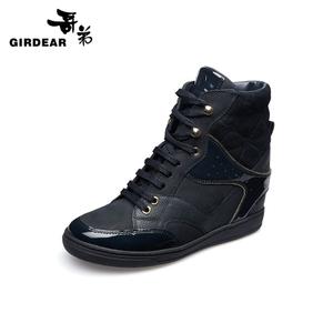Girdear/哥弟 107-910138