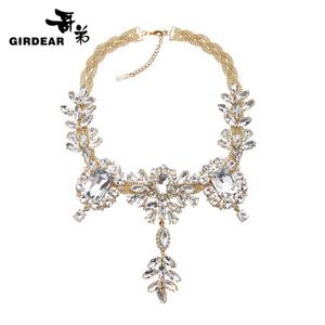 Girdear/哥弟 0026-990001