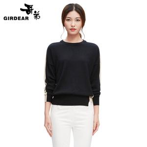 Girdear/哥弟 0033-790186