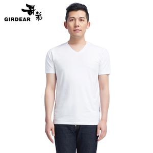Girdear/哥弟 0020-390008