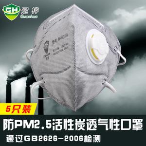 冠桦 M-9300
