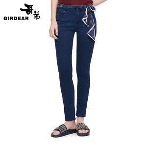Girdear/哥弟 1015-190007