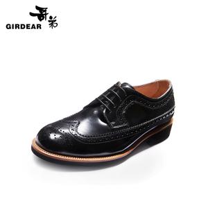 Girdear/哥弟 121-920004
