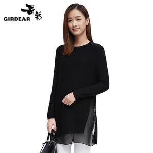 Girdear/哥弟 0028-790113