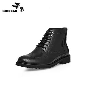 Girdear/哥弟 121-920017