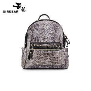 Girdear/哥弟 124-940058