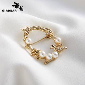 Girdear/哥弟 0031-990009