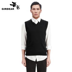 Girdear/哥弟 0033-790179