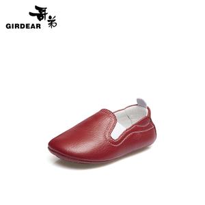 Girdear/哥弟 118-930003