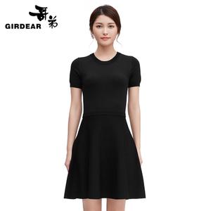 Girdear/哥弟 A500001
