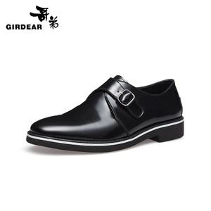 Girdear/哥弟 121-920006