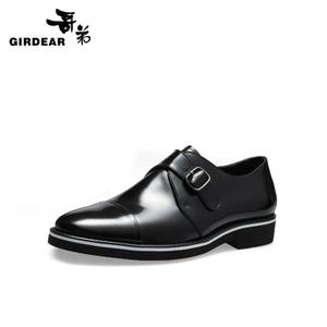 Girdear/哥弟 121-920012