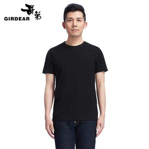 Girdear/哥弟 0020-390007