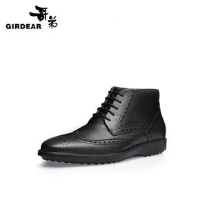 Girdear/哥弟 121-920013