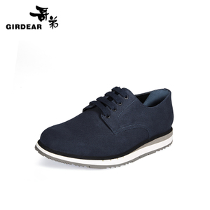 Girdear/哥弟 121-920014