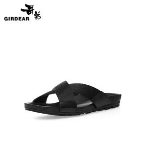 Girdear/哥弟 132-920015