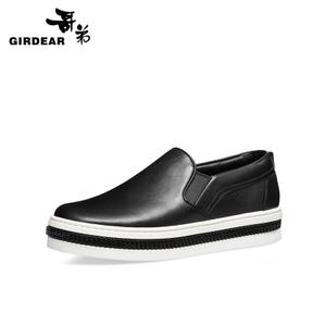 Girdear/哥弟 107-920018