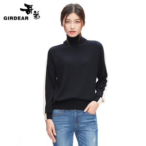 Girdear/哥弟 0033-790187