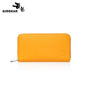 Girdear/哥弟 124-940020