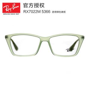 ray ban 2140 sizes  rayban/ l284662