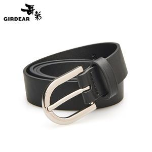 Girdear/哥弟 A900003