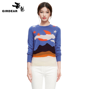Girdear/哥弟 0021-790211