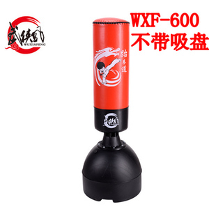 慧博 600A