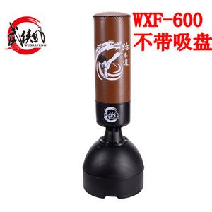 慧博 600C