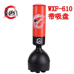 慧博 610A