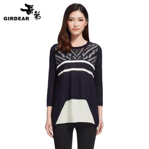 Girdear/哥弟 0028-790143