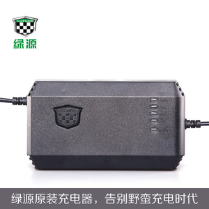 绿源双速度负安培控制器接线图