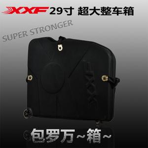 XXF 129805