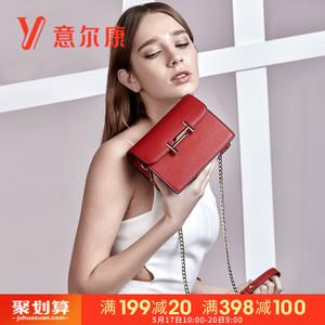 YEARCON/意尔康 66W27622
