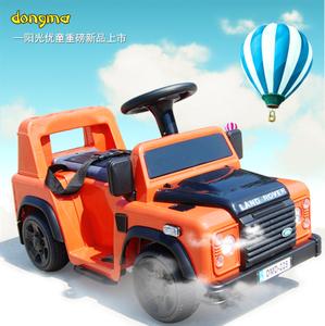 栋马 DMD-228