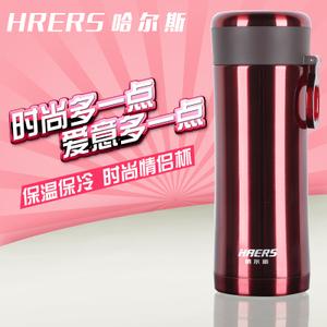 HAERS/哈尔斯 HW-350-32
