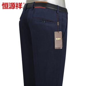 恒源祥 6026-7