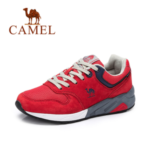 Camel/骆驼 A63359605