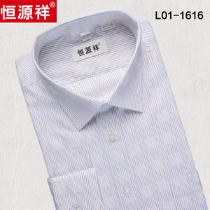 恒源祥 L01-1616