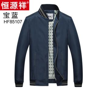 恒源祥 HF85107