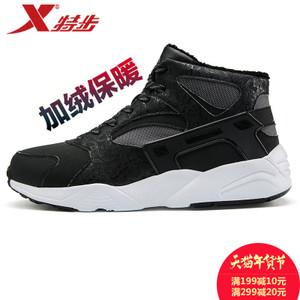 XTEP/特步 984419379032