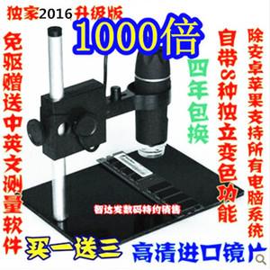BTY B-1000
