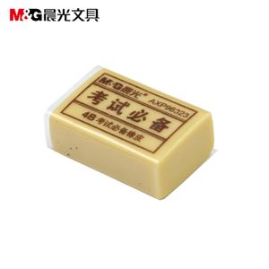 M&G/晨光 96323