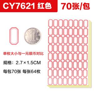 chanyi/创易 CY7621