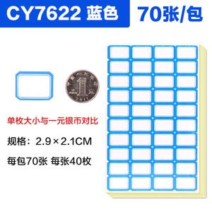 chanyi/创易 CY7622