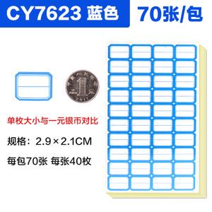 chanyi/创易 CY7623