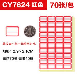 chanyi/创易 CY7624