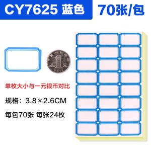 chanyi/创易 CY7625