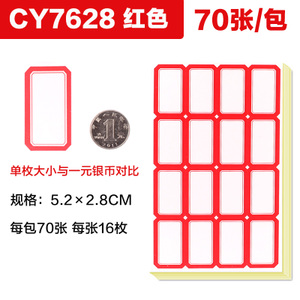 chanyi/创易 CY7628